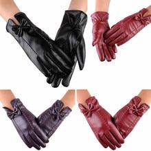 1 пара, женские водонепроницаемые перчатки из искусственной кожи для вождения, теплые перчатки с сенсорным экраном o10 oc4