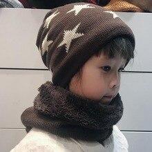 Thick wool hat children plus velvet winter warm hat scarf two-piece boy girl collar