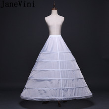 JaneVini 2019 High Quality Ball Gown Petticoats 6 Hoops Long Petticoat Fluffy Prom Wedding Dresses Skirt Crinoline Underskirts