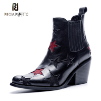 Prova Perfetto mixed color star patchwork women ankle boots ladies pointed toe chunky heel cowboy style shoes slip on short boot