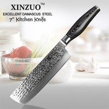 XINZUO 7 inch chef font b knife b font Japanese 73 layers Damascus font b kitchen
