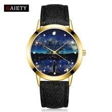 Women's Gold Luxury Blue Sea Starry Fashion Dial Dress Quartz Watch Clock Ladies Leather Bracelet Gift Watch Electronic Gift