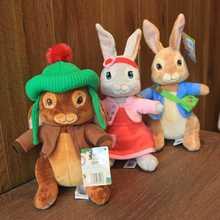 Original 30 CM bebé Peter conejos juguetes de peluche anime Benjamín Lily muñecas conejito para niños niñas cumpleaños Europa regalos