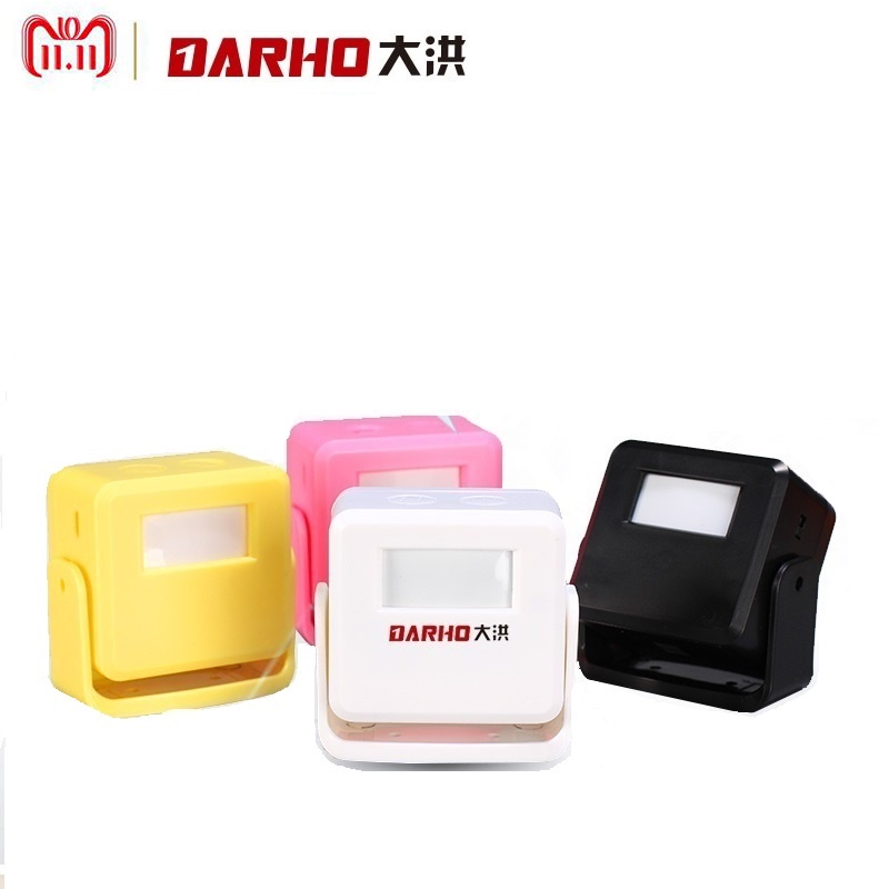 Darho Security Wireless Door Bell Welcome Chime Alarm Music Switch PIR Motion Sensor Store Home Hotel Entry Security Doorbell ks v2 welcom chime bell sensor