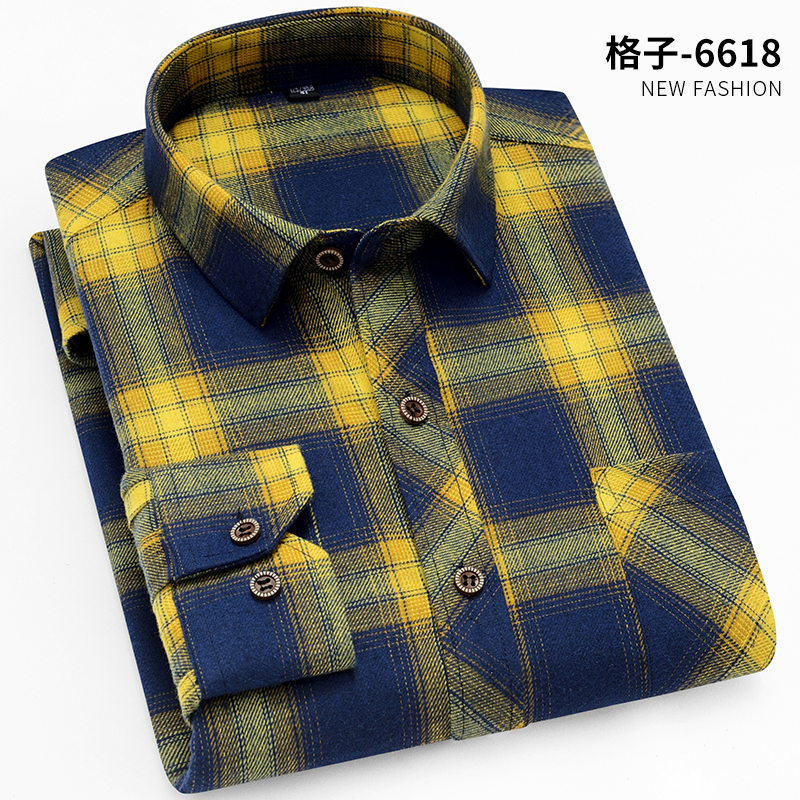 BU2H Men Fashion Solid Irregular Knit Splicing Long Sleeve Button up Shirts