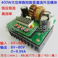 CNC Digital DC DC 400W Constant Voltage Constant Current DC Boost
