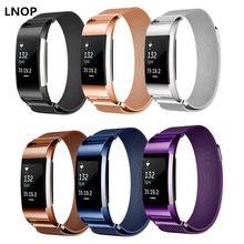 LNOP Milanese Loop for Fitbit Charge 2 band replacement strap wrist bands Link Bracelet Stainless Steel