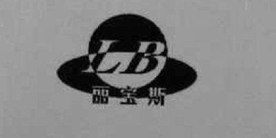 Лого бренда LB из Китая