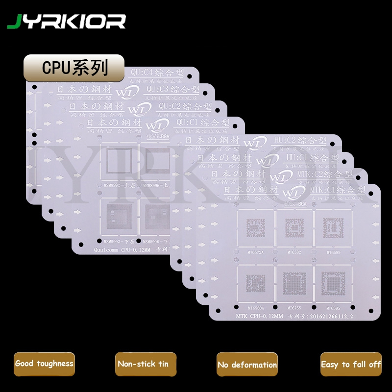 Jyrkior For Qualcomm/Hisilicon/MTK/MT/Hi QCOM MSM MSM7225A MT6572A MSM8928 CPU Series BGA Reballing Stencil Plant Tin Template