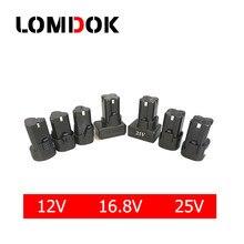 Литий ионная аккумуляторная батарея 25 в 21 в 16,8 в 12 В 18650 для шуруповерта, электродрели, электроинструменты, зарядное устройство, аккумулятор 3,7 В