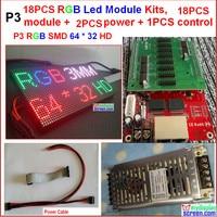 18 шт. 3 мм светодиодный модуль комплекты, 18 шт. модуль + 2 питания + 1 контроллер + кабель питания + кабели для передачи данных