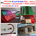 18pcs 3mm led module kits, 18 pcs module + 2 power + 1 controller + power cable + data cables