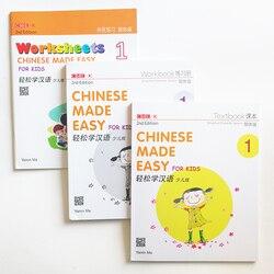 Hecho en China, fácil PARA NIÑOS 2 ° Ed (simplificado), libro de texto 1 + libro de trabajo 1 + 1 por hojas de trabajo Yamin Ma Joint Publishing (HK) Co. Ltd.
