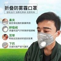 50 pcs Industrielle protection poussière masques PM2.5 activé carbone soupape de respiration jetable masques en trois dimensions