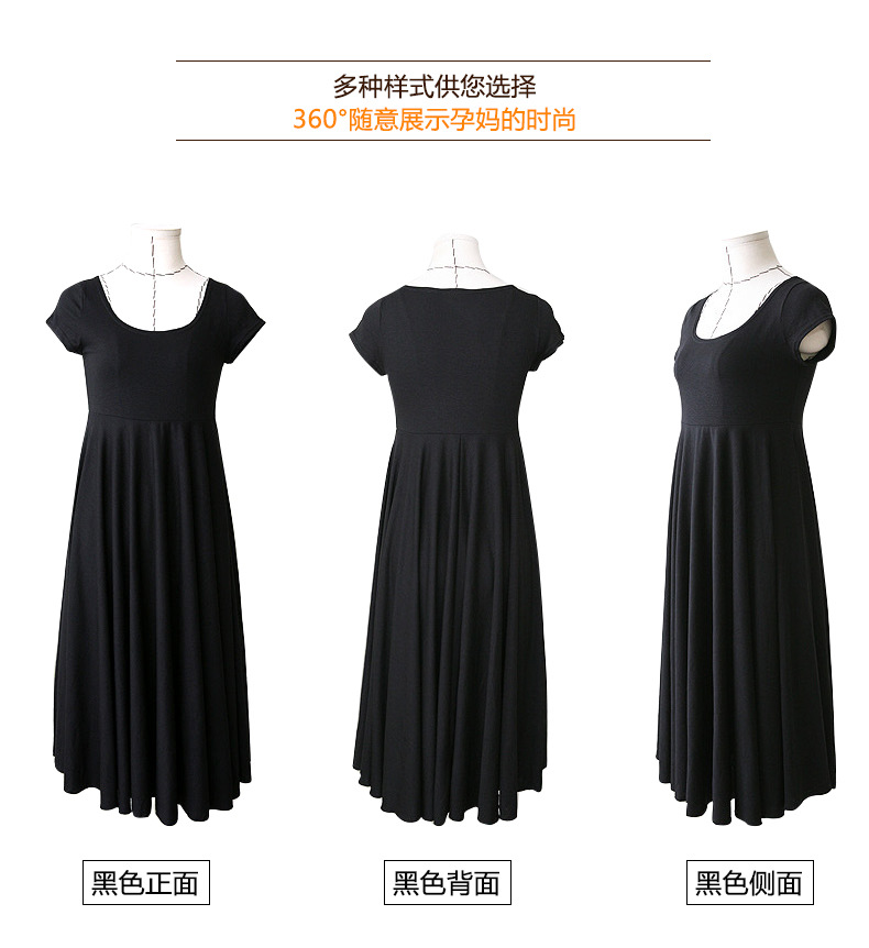 0bdb2e767 Verano embarazo vestidos de maternidad ropa para mujeres embarazadas ropa trajes  atractivos tamaño grande Premaman vestido BC1232 1 en Vestidos de Mamá y ...