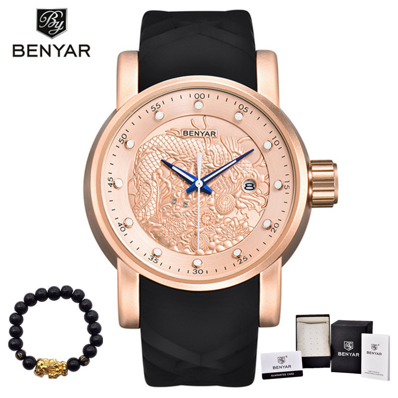 Men's Watches BENYAR Luxury Brand Fashion Watch Chinese Dragon Clock Men Waterproof Silicone Quartz Wristwatch Relogio Masculino new listing men watch luxury brand watches quartz clock fashion leather belts watch cheap sports wristwatch relogio male gift