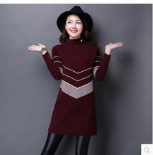 2016 Autumn Winter Sweater Mini Knitted WOOL Sweater Dress Plus Size High Quality Warm Women Sweater and Pullovers 4 Colors
