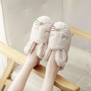 Image 3 - Женские домашние тапочки, теплая зимняя Милая домашняя обувь, комнатная обувь для взрослых, девочек, Дамская обувь на мягкой плоской подошве
