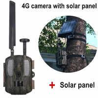 4G caza cámaras Scout salvaje foto trampas GPS/correo electrónico/MMS/FTP/GSM con externa 3000mAh Cargador Solar de energía del Panel Cámara 4G