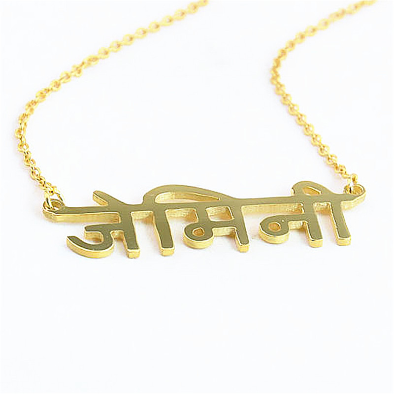 US $7 99 20% OFF|Custom Hindi Nameplate Necklace Personalized Hindi Name  Colarbone Necklaces Pendants Gold Color Stainless Steel Gift Jewellery-in