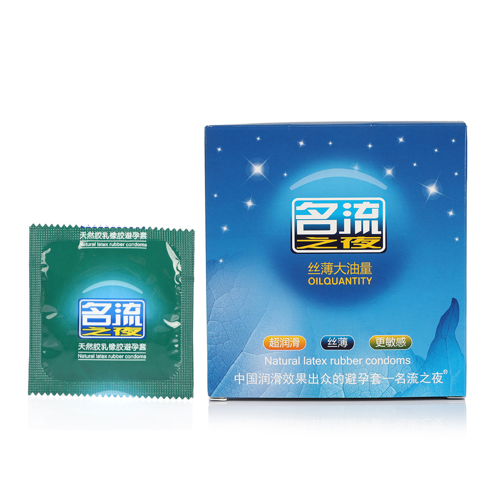 MingLiu 100Pcs Hot Sale Quality Sex Product Natural Latex Condoms For Men Adult Better Sex Toys Safer Contraception Penis Sleeve (8)