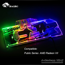 A-Radeon VII-X ,Bykski gpu cooler for Public Series AMD Radeon VII  Watercooling block Full Cover graphics card gpu water block