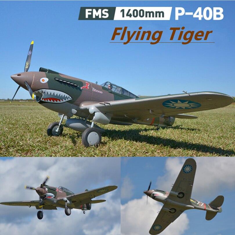 FMS 1400 мм 1,4 м (55,1 дюйма) P40 P-40B Warhawk летающий тигр 6-канальный с закрывающимися устраняющими светодиодный PNP радиоуправляемый самолет Warbird модел...