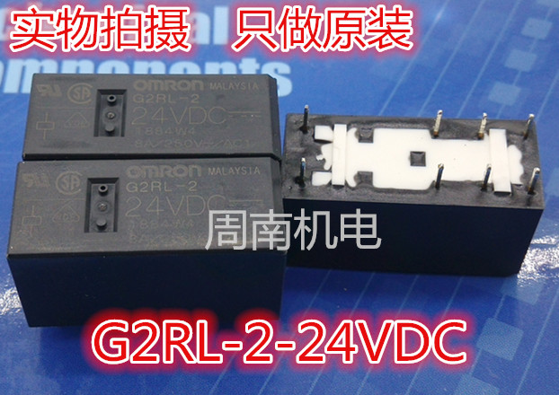 3Pcs SLA-12VDC-SL-A 12V Dc Songle Power Relay Pcb Type ze
