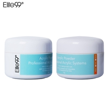 Elite99 Professional Acrylic Powder (15g)