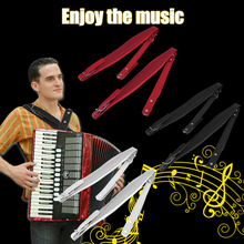 1pc Adjustable PU Leather Accordion Shoulder Straps for 16-120 Bass Accordions free shipping