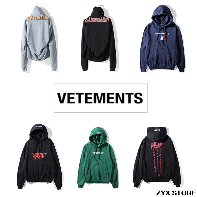 2017 F/W Top Qualité Vetements Femmes Hommes Hoodies Sweat Pull Hiphop Justin Vetements France Drapeau Broder Hommes À Capuche