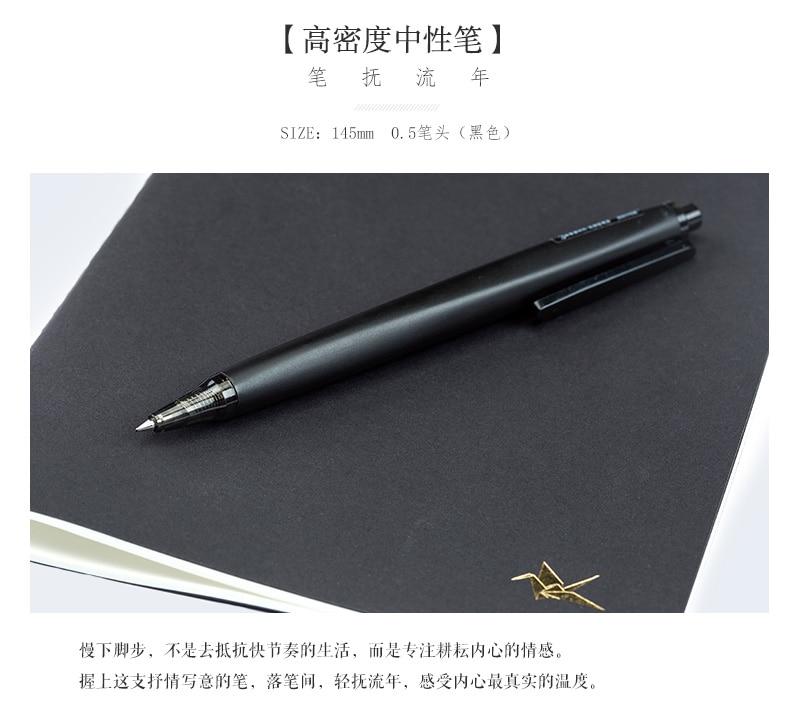 ZAMX Business Style Planner Briefpapierbenodigdheden Reisserie, - Notitieblokken en schrijfblokken bedrukken - Foto 3