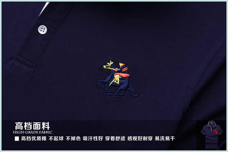 2019 nova moda dos homens polo camisas de manga longa primavera fino ajuste camisa masculina marcas camisa polo masculino plus size 7xl 8xl 9xl
