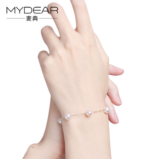 MYDEAR Fine Pearl Jewelry Elegant Women Gold Chain & Link Bracelets 100% Real 5-6mm Whtie Round Shiny Akoya Pearls Bracelets