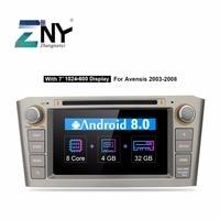 Android 8,0 2 Din dvd стерео авто радио для Toyota Avensis T25 2003 2008 7 ips головного устройства gps навигации бесплатная резервного копирования Камера