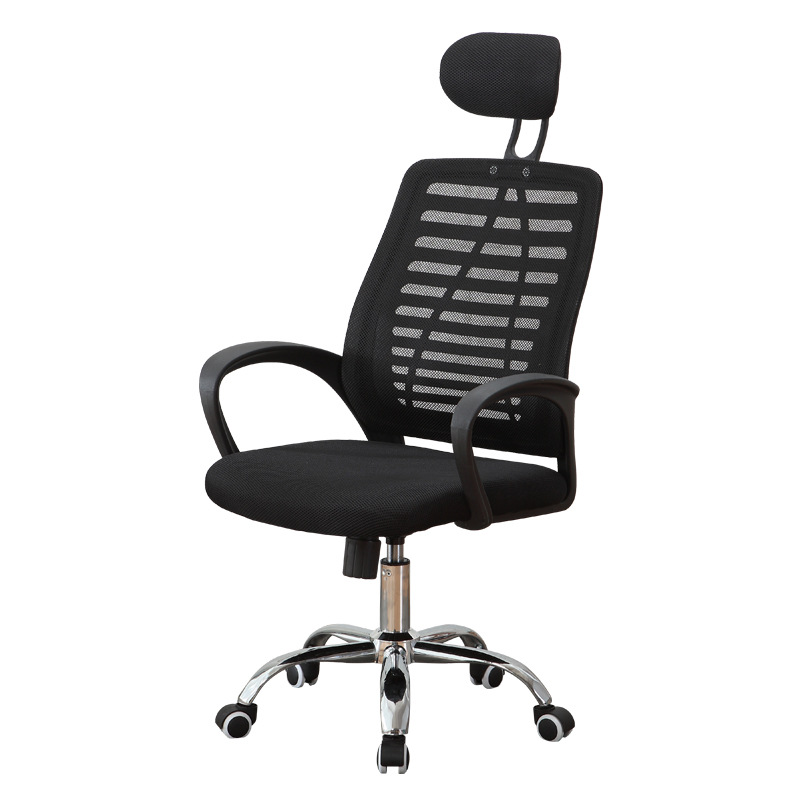 Mesh Swivel Chair Computer Chair Household Office Chair Staff Conference Chair Dormitory Students Chair Head