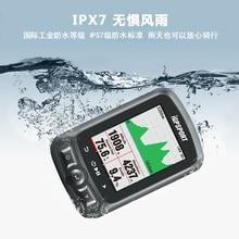 ФОТО automatic backlight igs618 igpsport gps tracker waterproof gps speedometer  navigation speedometer ipx7 3000 hours data storage