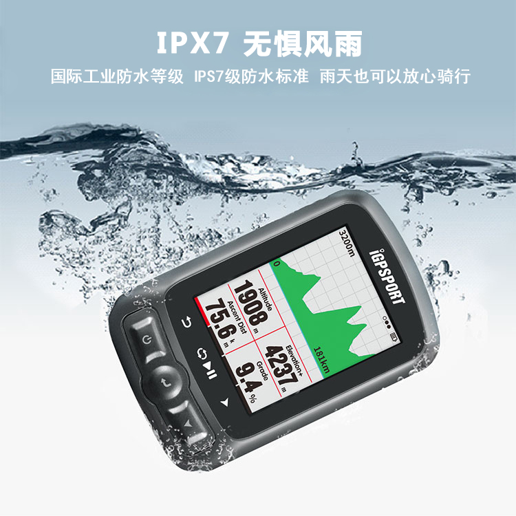 Automatique rétro-éclairage iGS618 iGPSPORT gps tracker étanche gps compteur de vitesse Compteur De Vitesse de navigation IPX7 3000 heures de stockage de données