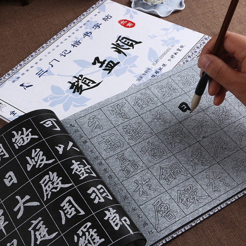 Chinese brush calligraphy copybook water repeat writing cloth Zhao Mengfu kaishu regular script book For Student Adult все цены