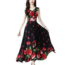 цены Yfashion Women Elegant Fashion Summer Girl Dress High Quality Chic Flower Printing Thin Waist Sleeveless Long A-line Dress