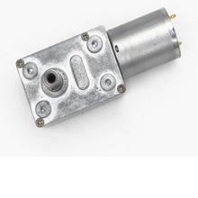 цена на JGY370 Worm Gear Motor, High Torque, Self-Locking Motor 12V24V6V 8MM Long-Axis Motor