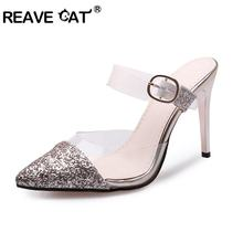 Des Clair Achetez Chaussures Talons Promotion 6If7gbyvY
