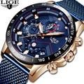 LIGE Лидирующий бренд мужские модные часы мужские спортивные водонепроницаемые из нержавеющей стали с сетчатым ремешком кварцевые часы нару...