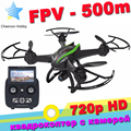 Cheerson CX-35 RC Quadcopter 5.8G 500M FPV With 1MP Wide Angle HD Camera Gimbal High Hold Mode Drone