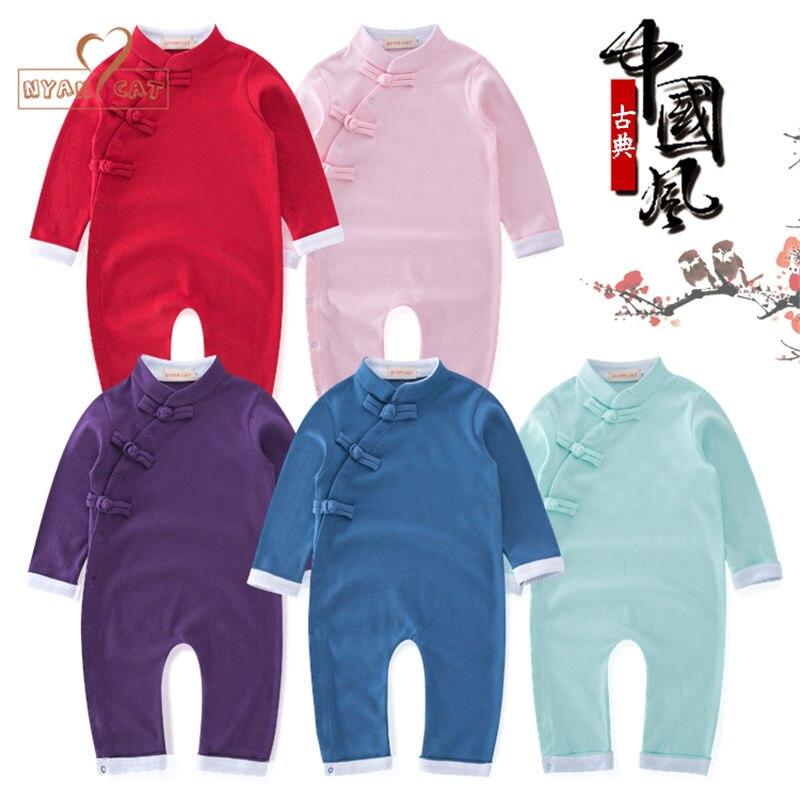 NYAN CAT для малышей Костюм младенческой в китайском стиле Длинные рукава с боковой пряжкой комбинезон красный розовый синий фиолетовый зелен... ...