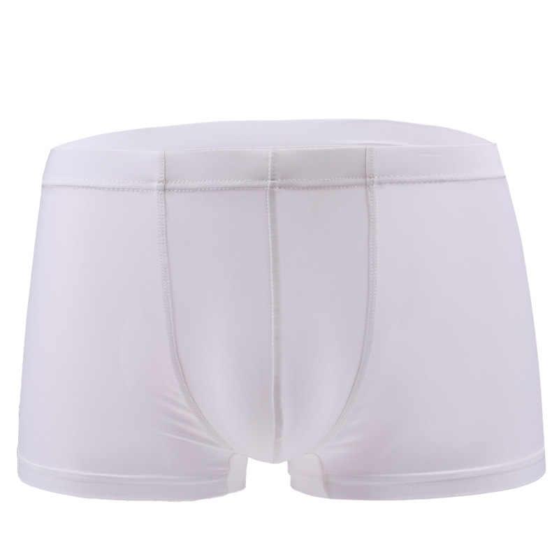 Мужское Летнее шелковое платье для подростков, дышащие тонкие стильные сексуальные прозрачные мягкие ультратонкие сексуальные дышащие плотные боксеры