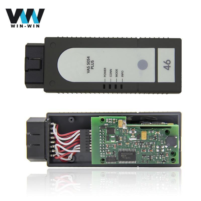 Prix pour Nouvelle Arrivée VAS 5054A Plus Complet Puce OKI ODIS V4.1.3 Outil de diagnostic vas 5054 Plus Bluetooth Soutien UDS Protocole Livraison gratuite