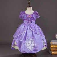 Free Shipping Girls Purple Sophia Dresses Children Sleeping Beauty Princess Dresses Rapunzel Aurora Kids Evening Party