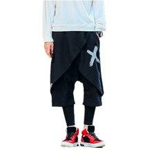 Men hip hop punk skirt pants fake two piece joggers leggings mens japa