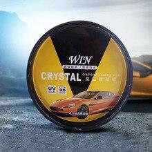 Полировочная паста для автомобиля, воск, агент восстановления царапин, краска для автомобиля, кристалл, твердый воск, уход за краской, водонепроницаемое покрытие, воск